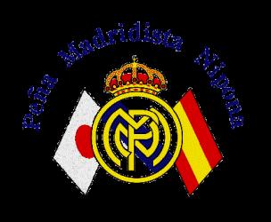 Peña Madridista Nipona